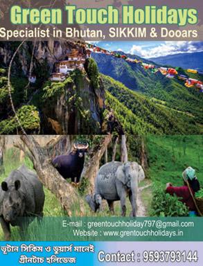 Bengali Tourism Magazine