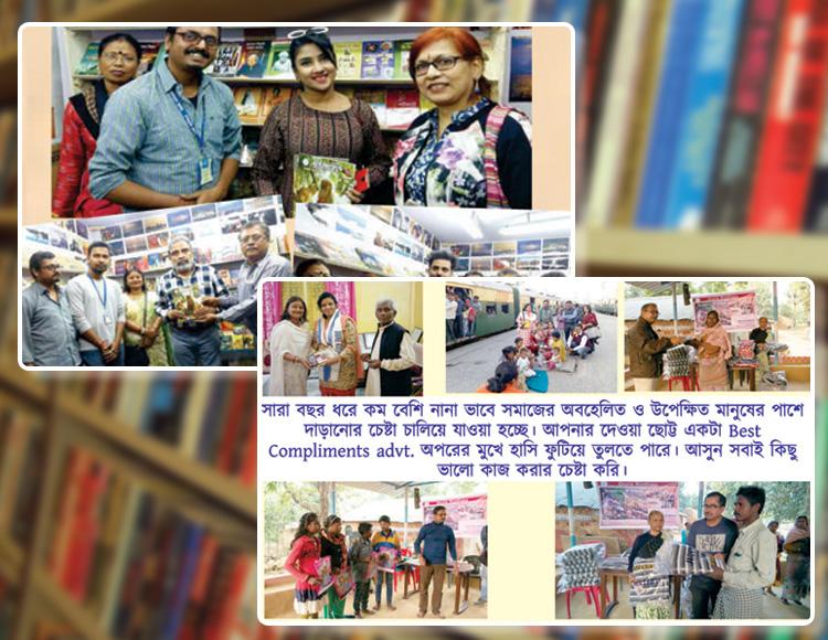 Bengali Magazine